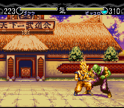 Dragon Ball Z - Hyper Dimension - Misc Fight - Goku vs Piccolo - User Screenshot