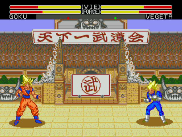 Dragon Ball Z (English) - World Map ded battle - let go - User Screenshot
