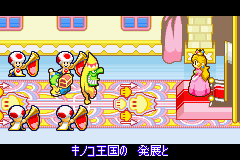 Mario & Luigi RPG - Introduction  - Peach in her throne room - User Screenshot