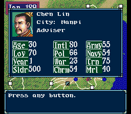 Chen Lin -Character Profile :Character Profile - User Screenshot