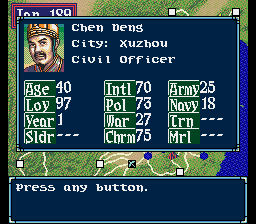 Chen Deng -Character Profile :Character Profile - User Screenshot
