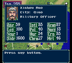 Xiahou Mao -Character Profile :Character Profile - User Screenshot