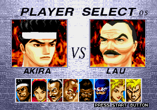 Virtua Fighter 2 - Character Select  - Character Select - User Screenshot