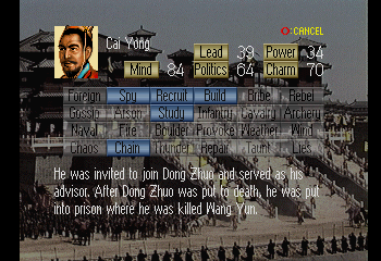 Cai Yong -Character Profile :Character Profile - User Screenshot