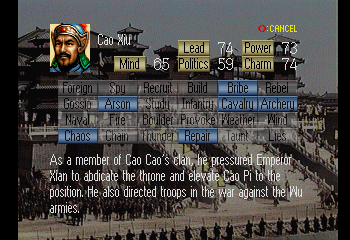 Cao Xiu -Character Profile :Character Profile - User Screenshot