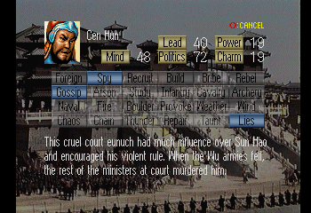 Cen Han -Character Profile :Character Profile - User Screenshot