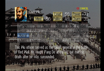 Chen Wu -Character Profile :Character Profile - User Screenshot