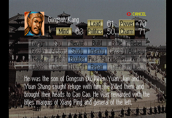 Gongsun Kang -Character Profile :Character Profile - User Screenshot