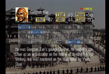 Gongsun Yue -Character Profile :Character Profile - User Screenshot