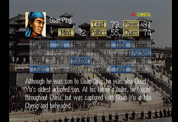 Guan Ping -Character Profile Shu:Character Profile - User Screenshot
