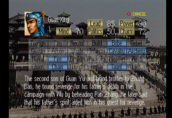 Guan Xing -Character Profile Shu:Character Profile - User Screenshot