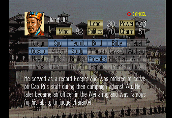 Jiang Ji -Character Profile :Character Profile - User Screenshot