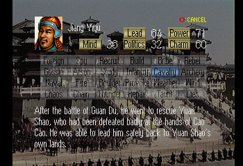 Jiang Yiqu -Character Profile :Character Profile - User Screenshot