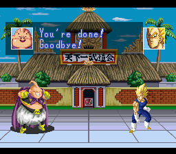 Dragon Ball Z - Ultime Menace - Cut-Scene  - Buu beats Vegeta in everything! - User Screenshot