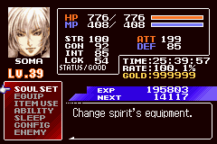 Castlevania - Aria of Sorrow - Menus  - 999999 gold - User Screenshot