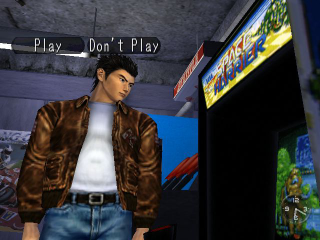 Shenmue - Location  - 1 game 100 yen - User Screenshot
