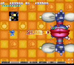 Gokujou Parodius - Misc Glitch - Block changes slightly when the boss arrives. - User Screenshot