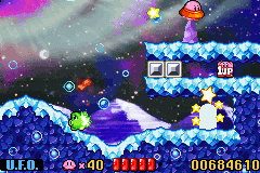 Kirby - Nightmare in Dream Land - UFO KIRBY YES  ! ! ! ! ! - User Screenshot