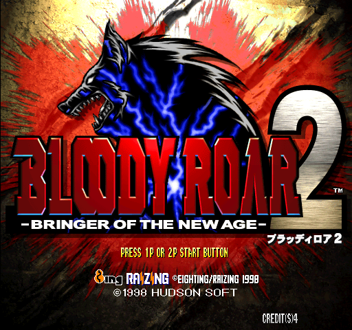Bloody Roar 2 (World) -  - User Screenshot