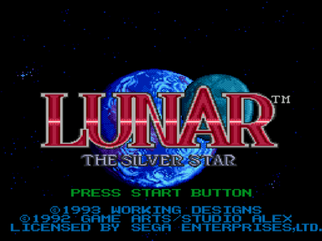 Lunar: The Silver Star - Introduction  -  - User Screenshot