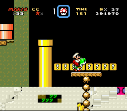 Super Mario World - Location bug - second try - User Screenshot