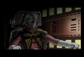 Char Aznable -Introduction :Char Aznable - User Screenshot