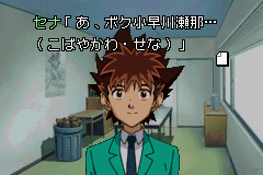 Eyeshield 21 Devilbats Devildays -  - User Screenshot