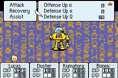 Lucas (EarthBound (Mother)) - Video Game Character Profile - Vizzed