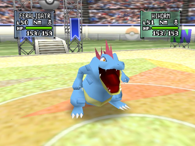 Feraligatr -Battle :feraligatr - User Screenshot