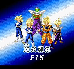 Dragon Ball Z - Super Butouden - Mini-Game  - 1 - User Screenshot