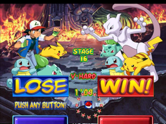Pokemon Puzzle League -  - User Screenshot