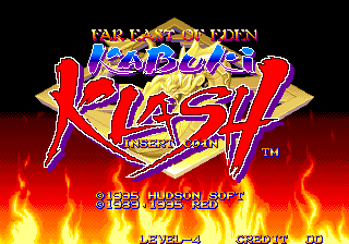 Far East of Eden - Kabuki Klash + Tengai Makyou - Shin Den - Introduction  -  - User Screenshot