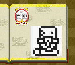 Picross NP Vol. 3 - Level  -  - User Screenshot
