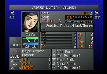 Maya Amano -Character Profile :First Stats - User Screenshot