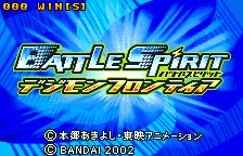 Battle Spirit - Digimon Frontier - Title - User Screenshot