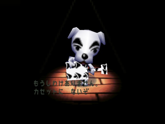 Doubutsu no Mori -  - User Screenshot