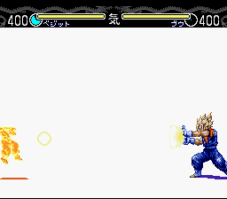 Dragon Ball Z - Hyper Dimension - Location  - FINAL KAMEHAMEHA - User Screenshot