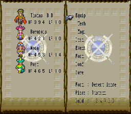 Romancing SaGa 3 (English beta 0.30) -  - User Screenshot