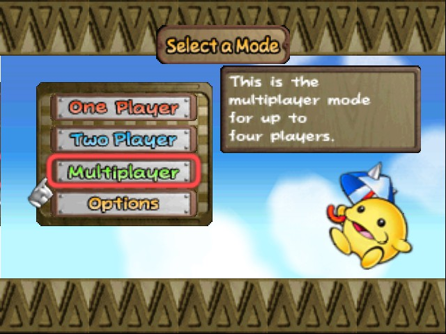 Dr. Mario 64 - Menus  -  - User Screenshot
