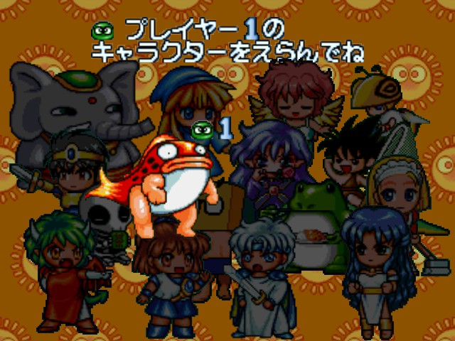 Puyo Puyo Sun 64 - Character Select - - User Screenshot