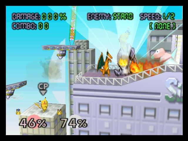 Super Smash Bros. -  - User Screenshot