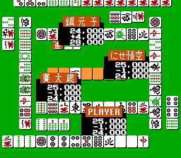 Professional Mahjong Gokuu - Oh, I lost - User Screenshot