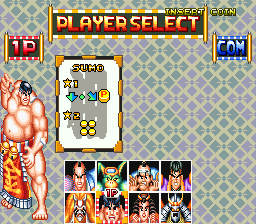 Sumo -Character Select :Really creative character names... - User Screenshot