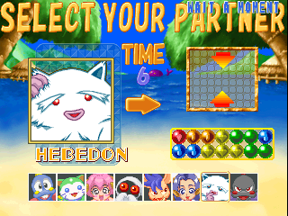 Hebedon -Character Select : - User Screenshot