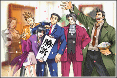 Gyakuten Saiban - Ending  - Ending Screen - User Screenshot