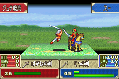 Fire Emblem - Fuuin no Tsurugi - ..... - User Screenshot
