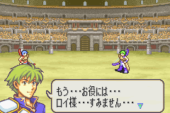 Fire Emblem - Fuuin no Tsurugi - Poor Wolt - User Screenshot