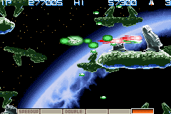 Gradius Galaxies -  - User Screenshot