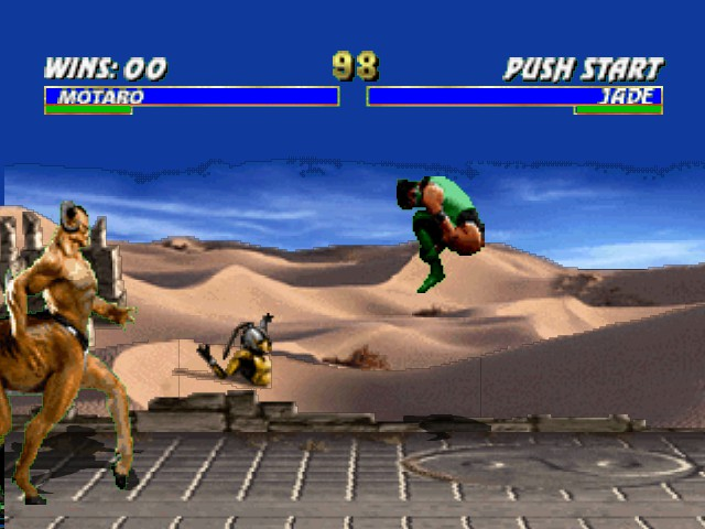 Mortal Kombat Trilogy - im motaro!! - User Screenshot
