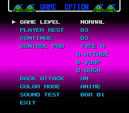 Teenage Mutant Ninja Turtles - Return of the Shredder - Menus Options -  - User Screenshot